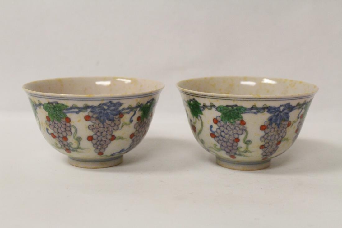 2 wucai porcelain tea bowls