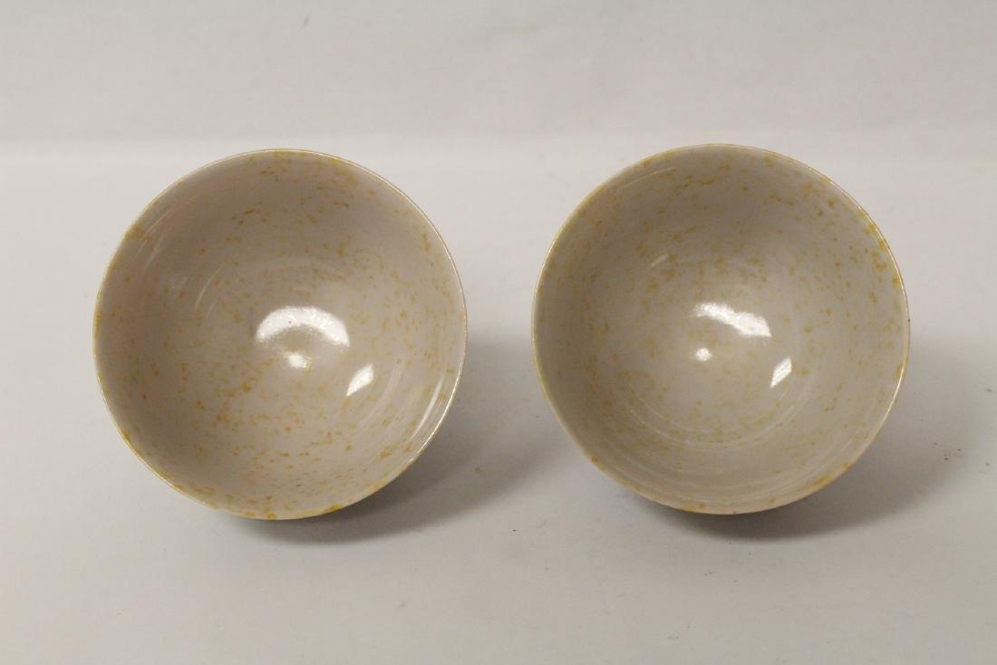 2 wucai porcelain tea bowls - 3