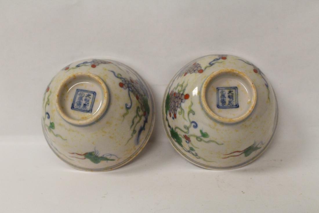 2 wucai porcelain tea bowls - 4