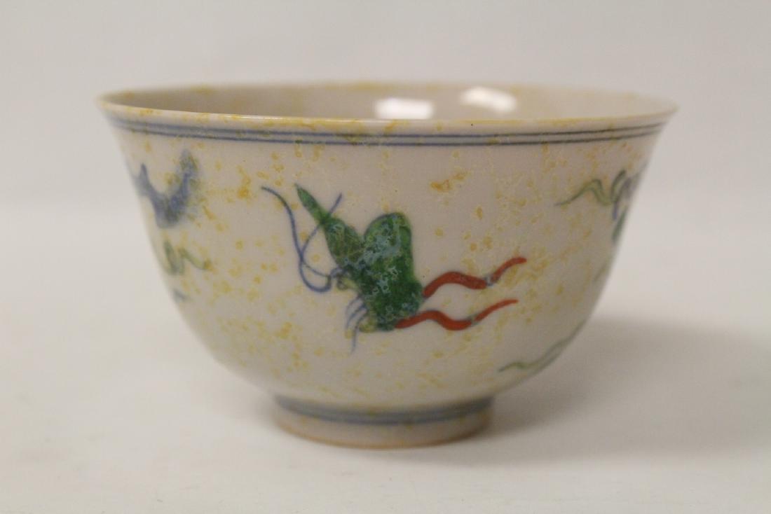 2 wucai porcelain tea bowls - 8