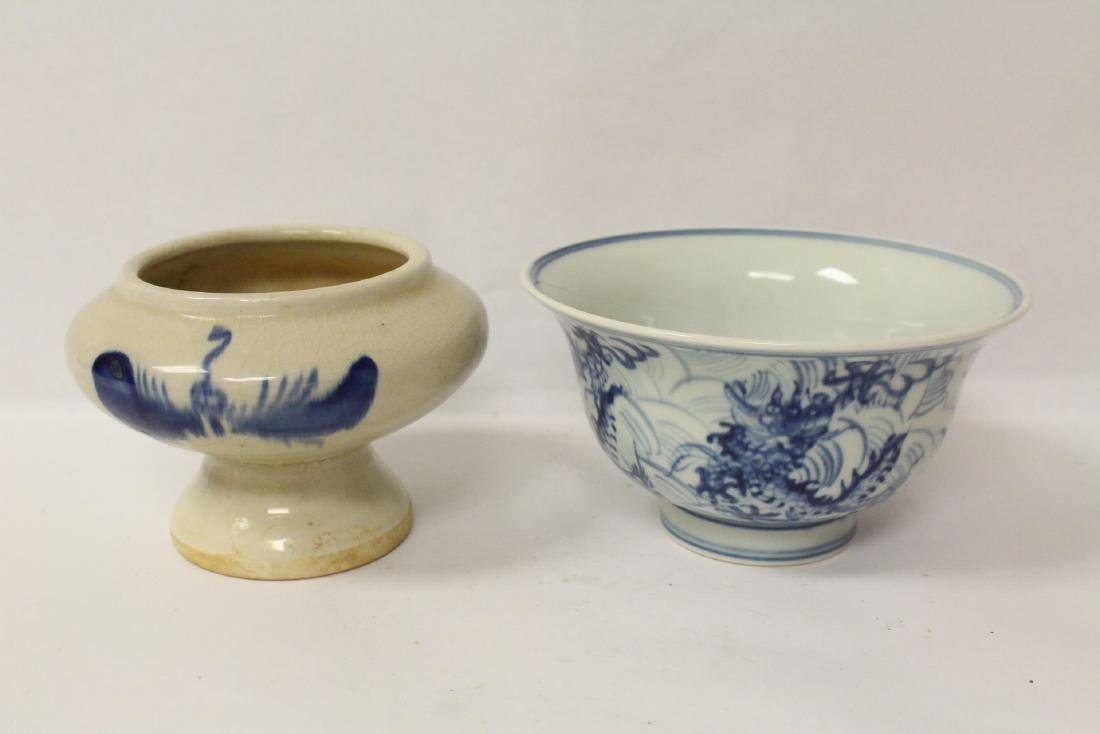 Blue and white bowl, and a blue and white small jar