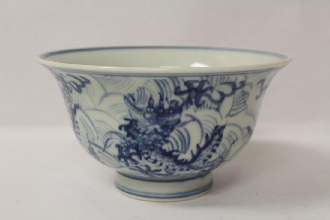 Blue and white bowl, and a blue and white small jar - 2