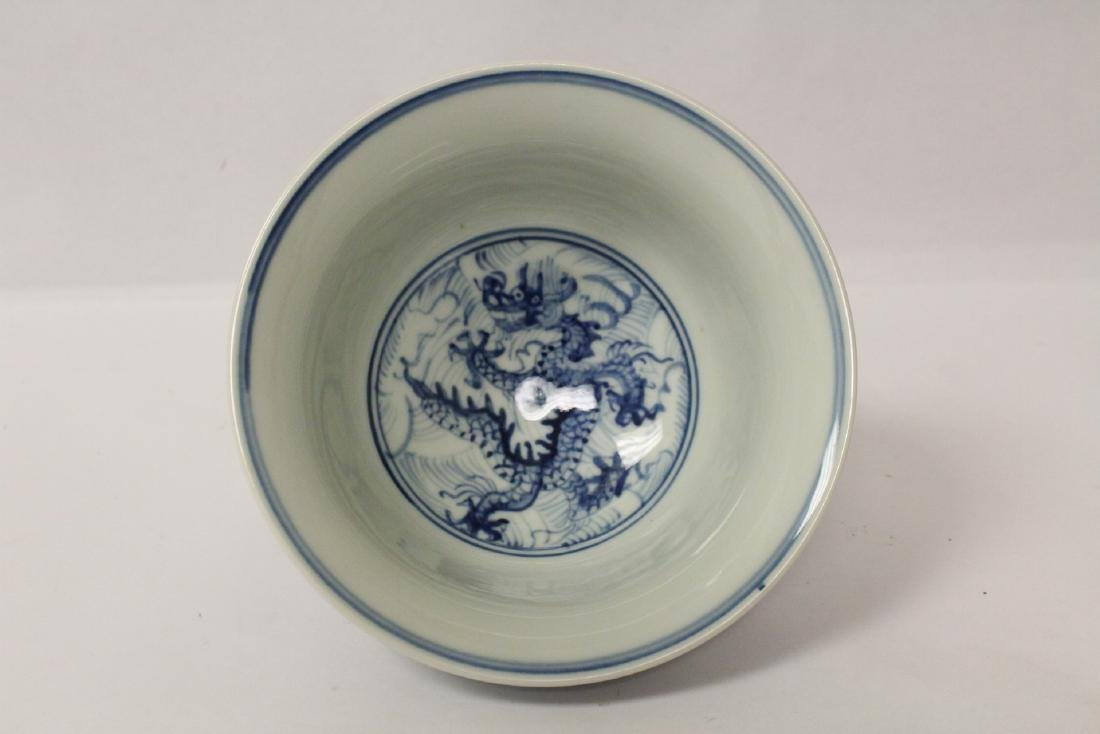 Blue and white bowl, and a blue and white small jar - 5