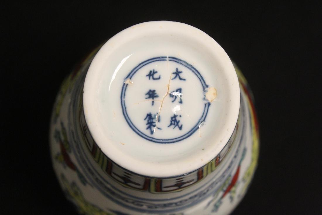Wucai porcelain vase - 7