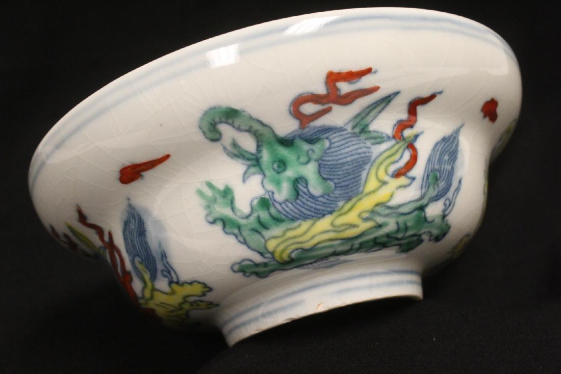 Wucai porcelain bowl - 10