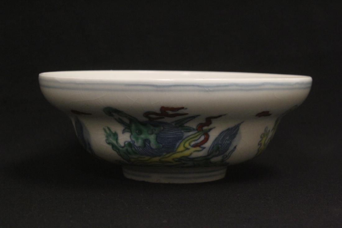 Wucai porcelain bowl