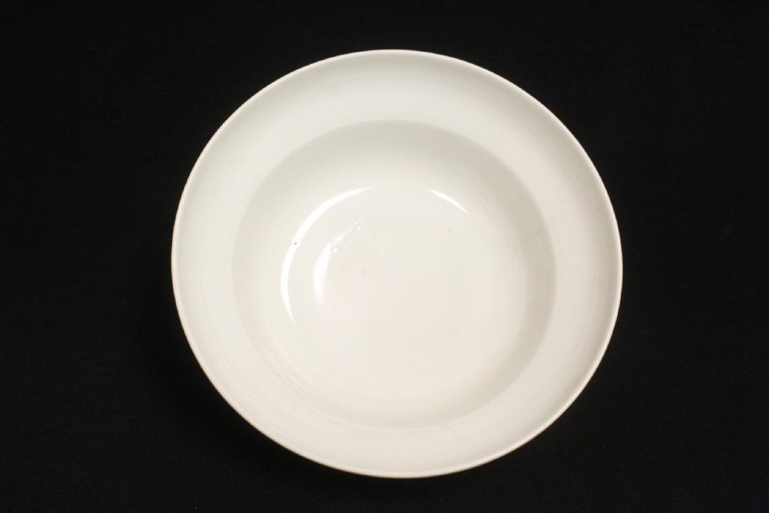 Wucai porcelain bowl - 2