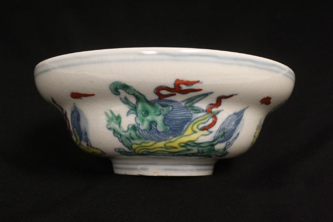 Wucai porcelain bowl - 3