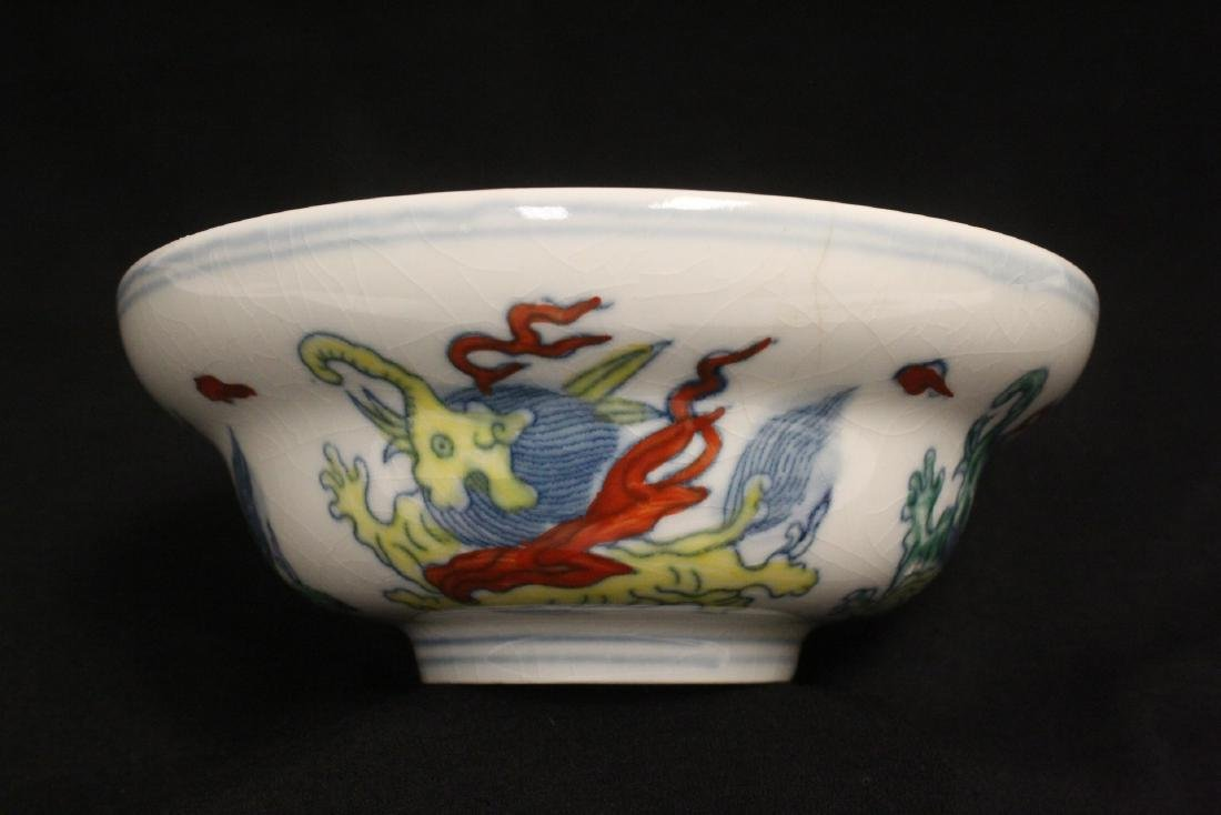 Wucai porcelain bowl - 4