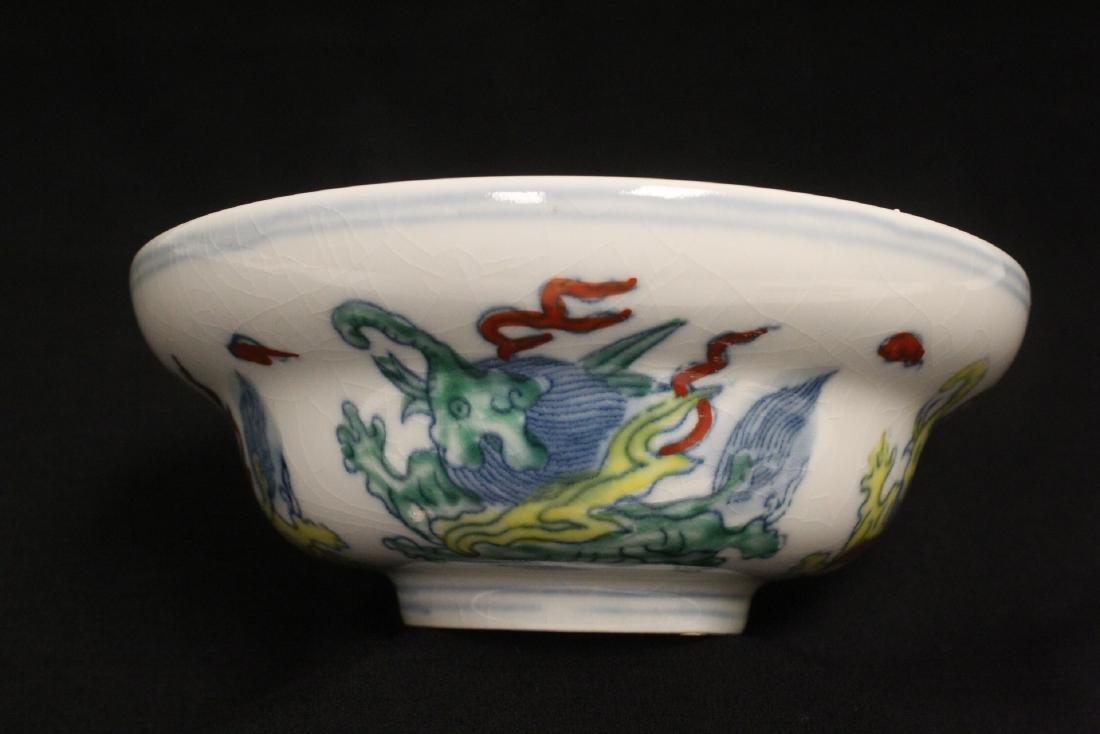 Wucai porcelain bowl - 5