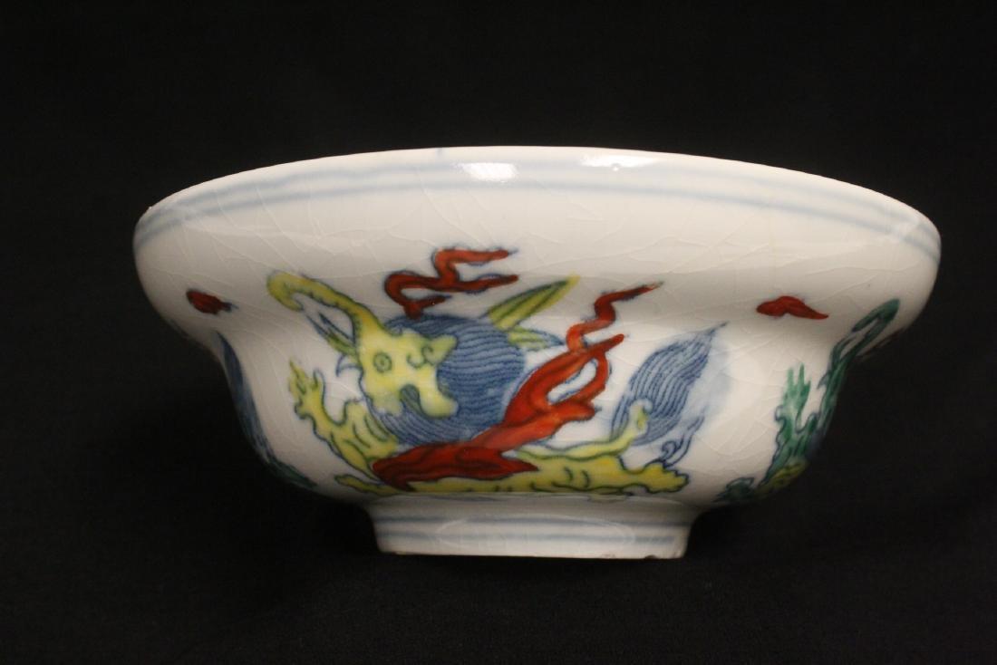 Wucai porcelain bowl - 6