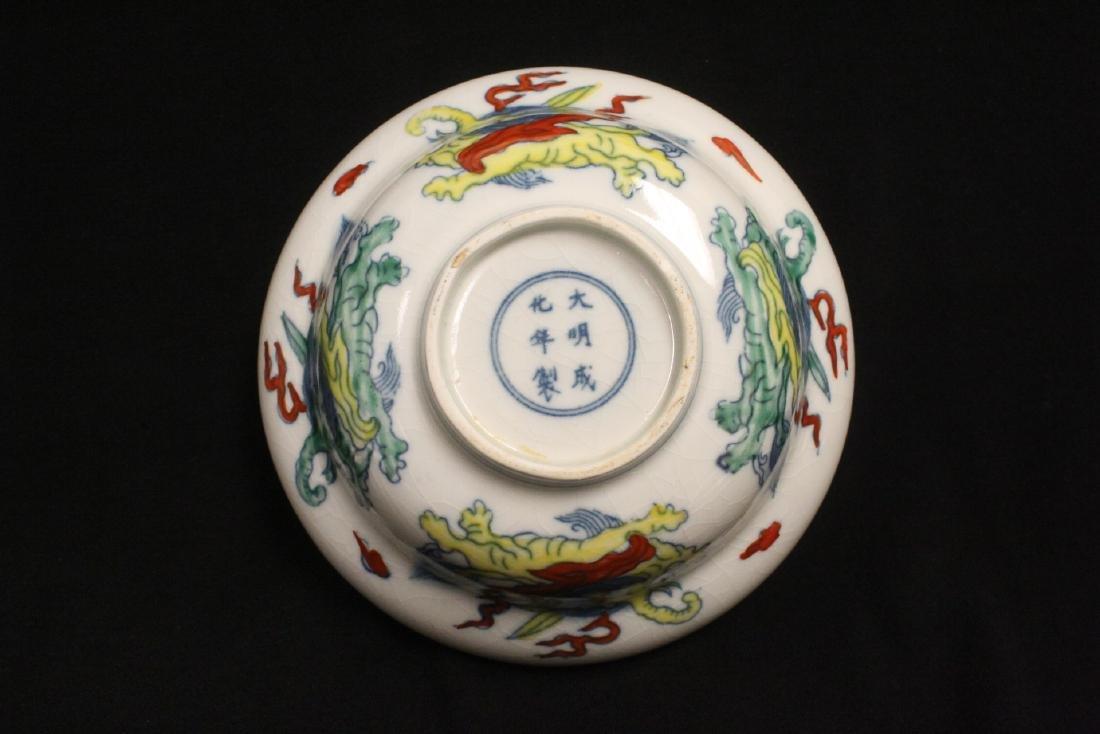 Wucai porcelain bowl - 7