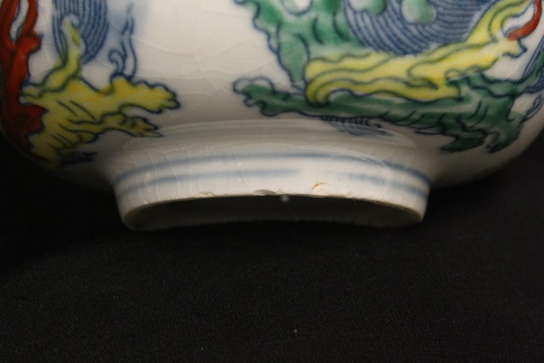 Wucai porcelain bowl - 9