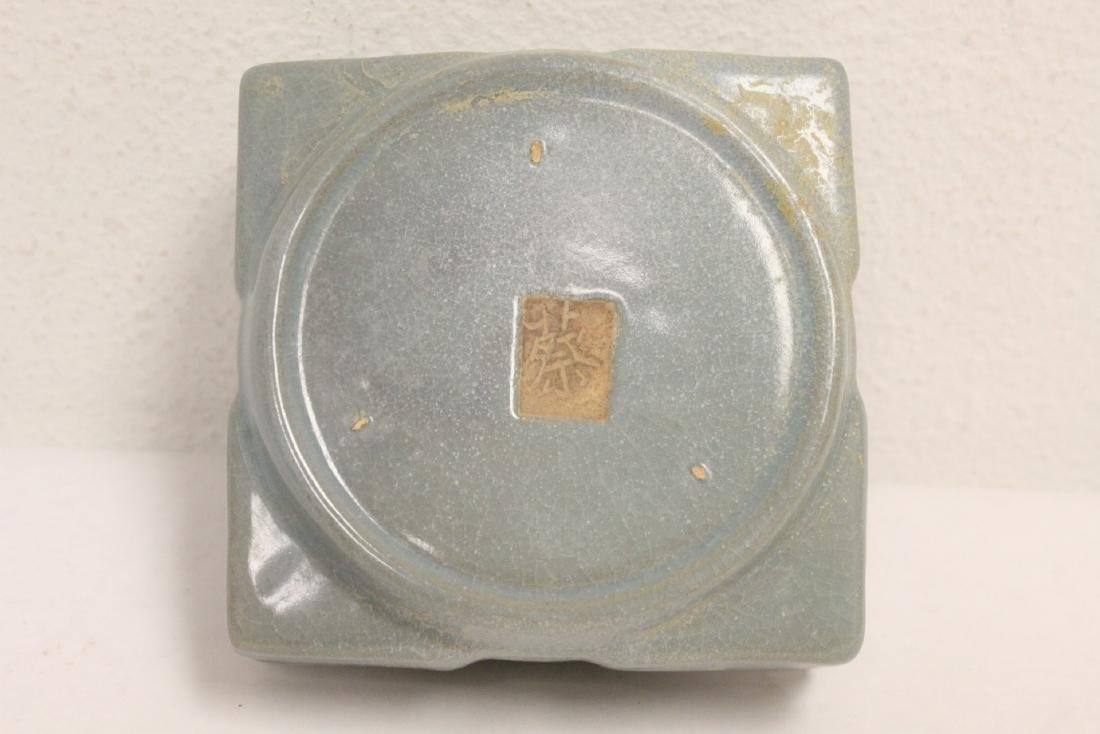 Song style porcelain bowl, and a square censer - 10