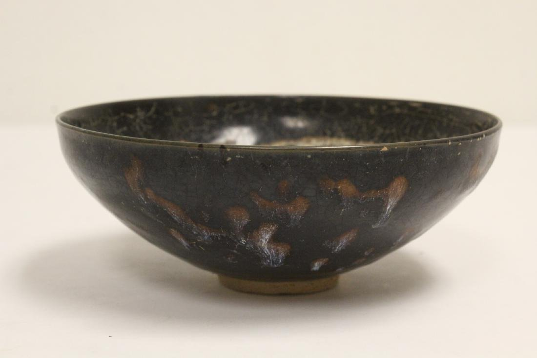 Song style porcelain bowl, and a square censer - 4