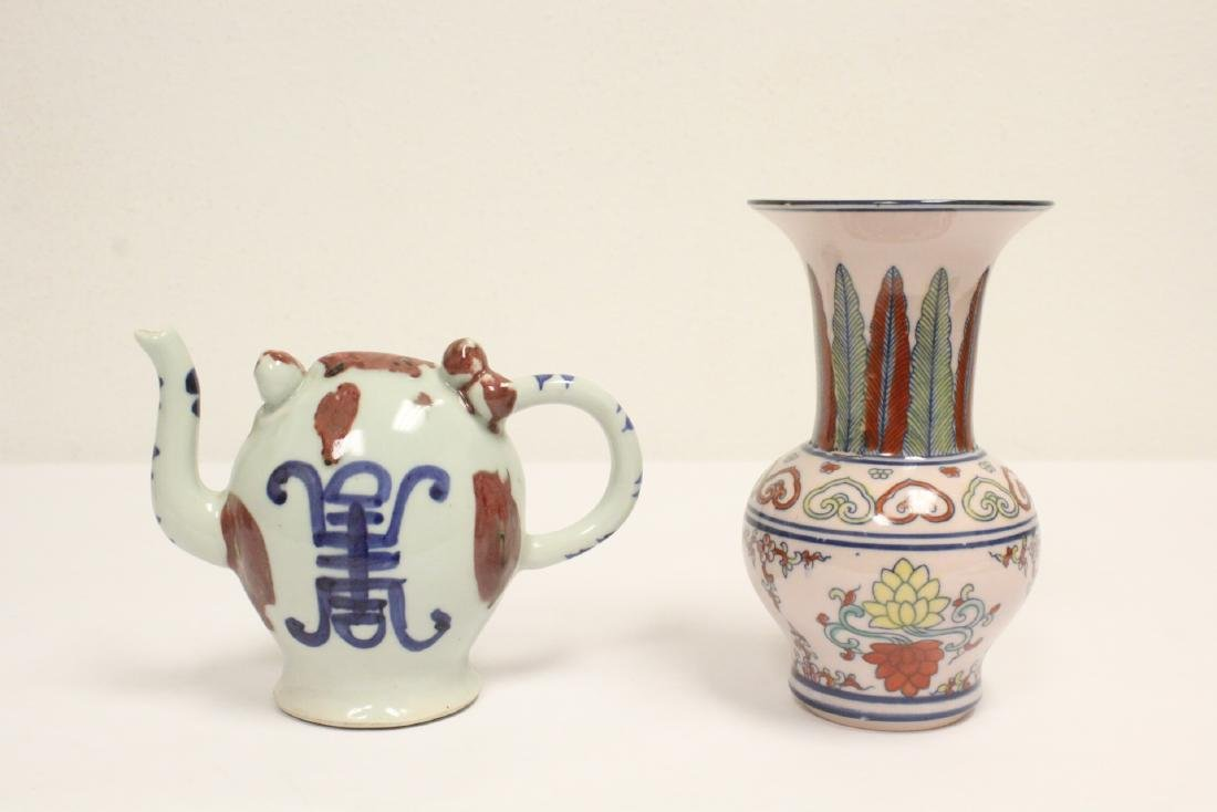 Wucai porcelain vase, and a wine server