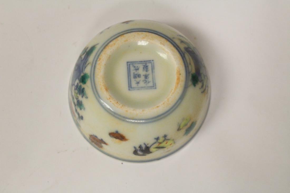 Wucai porcelain tea bowl and a collector plate - 10
