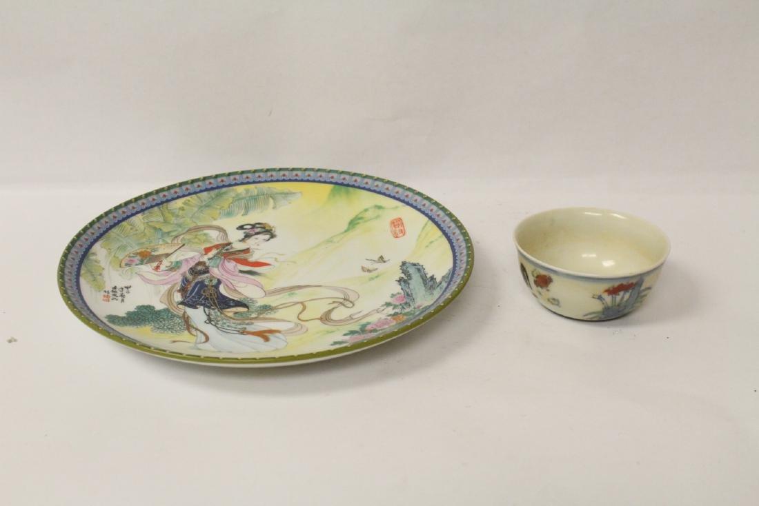 Wucai porcelain tea bowl and a collector plate