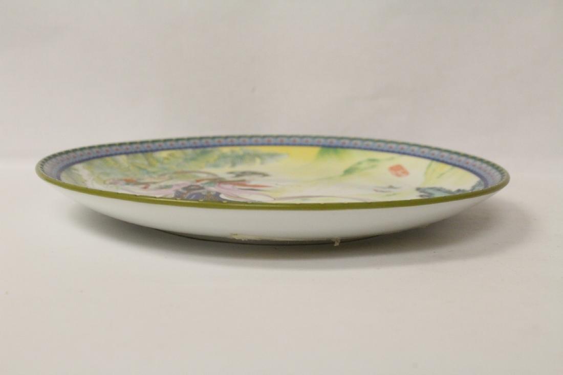 Wucai porcelain tea bowl and a collector plate - 2