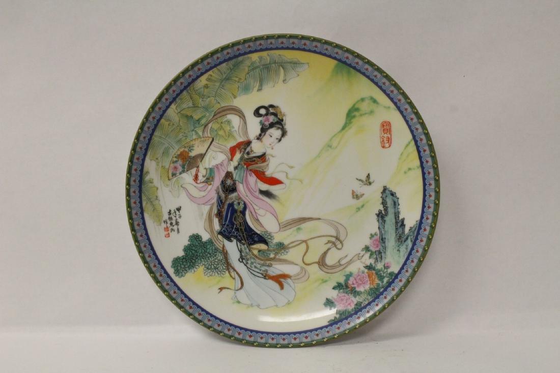 Wucai porcelain tea bowl and a collector plate - 3