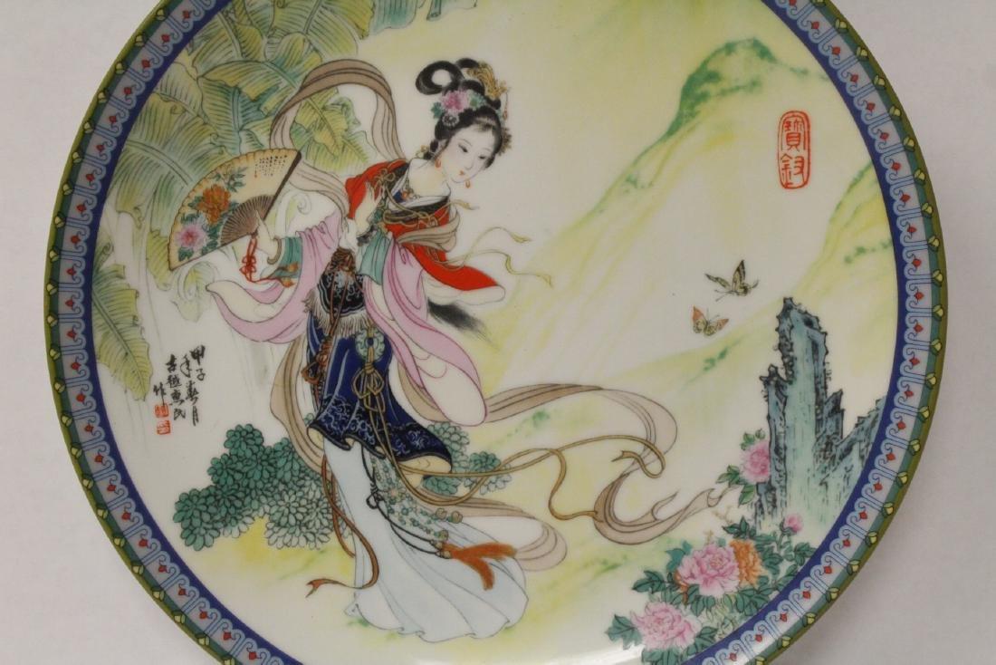Wucai porcelain tea bowl and a collector plate - 4