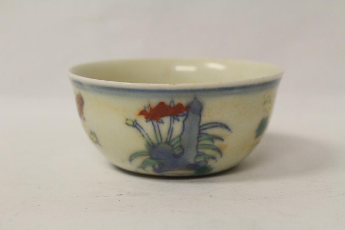 Wucai porcelain tea bowl and a collector plate - 6