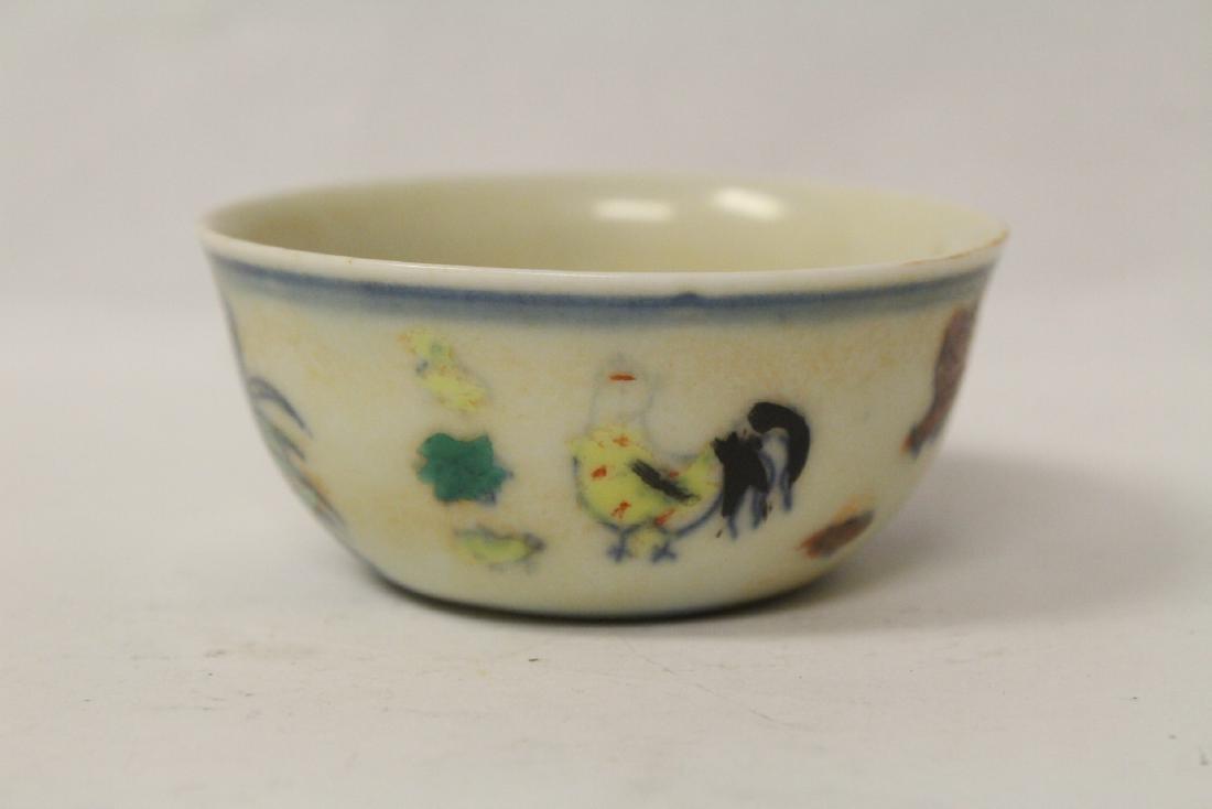 Wucai porcelain tea bowl and a collector plate - 7