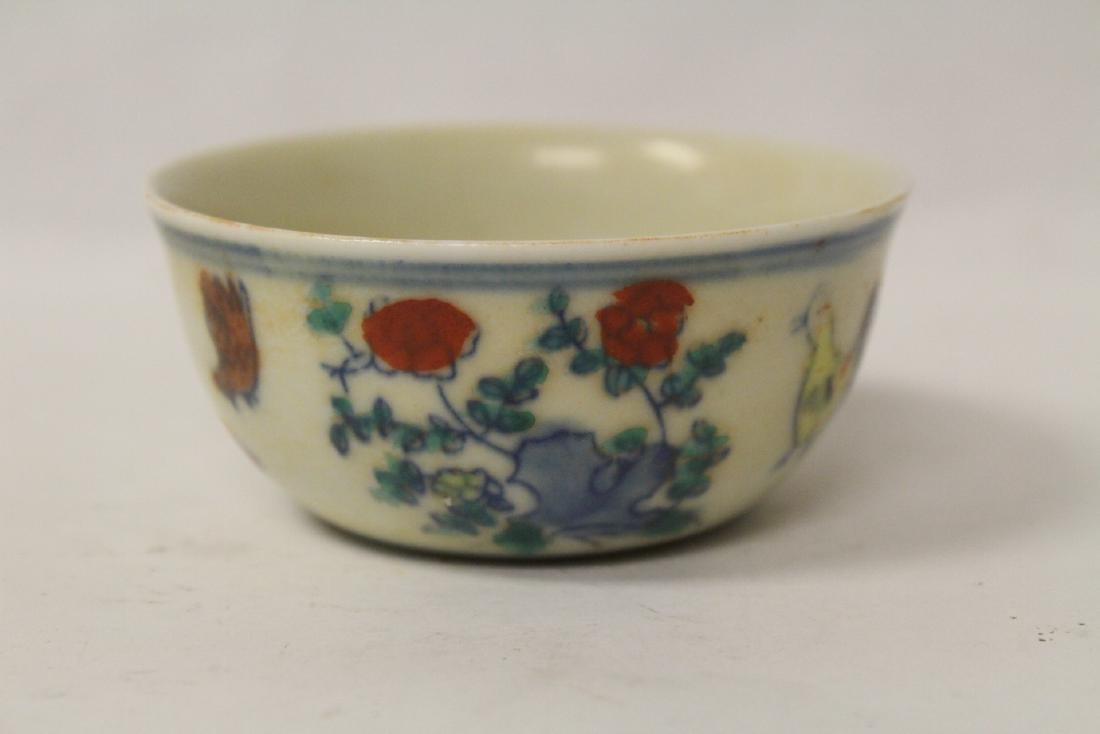 Wucai porcelain tea bowl and a collector plate - 8