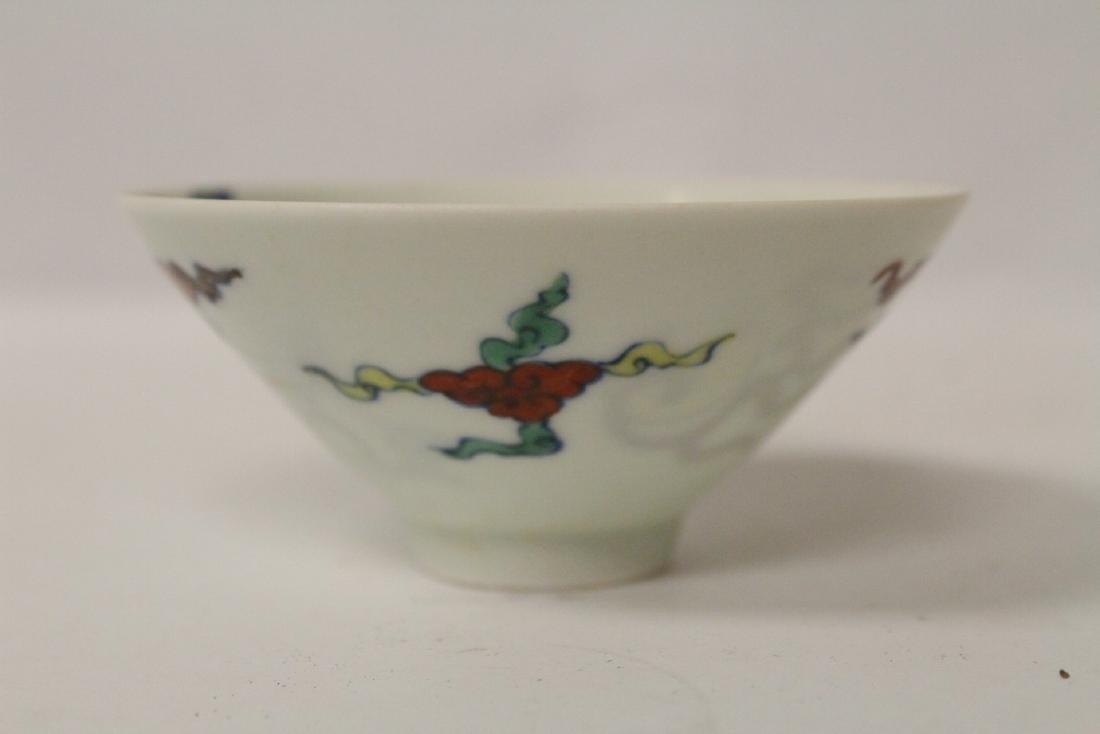 Pair Chinese wucai tea bowls - 10