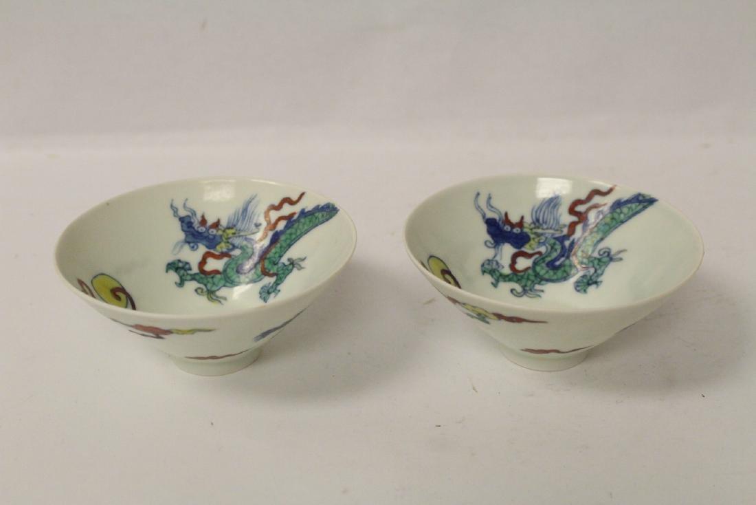 Pair Chinese wucai tea bowls