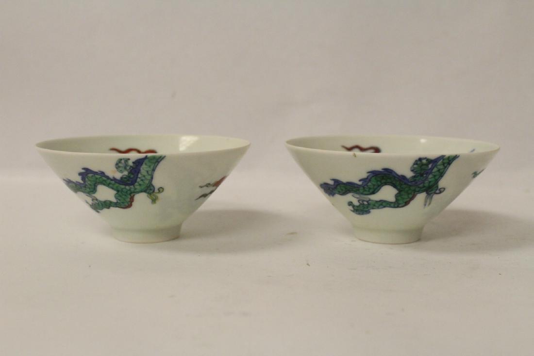Pair Chinese wucai tea bowls - 3