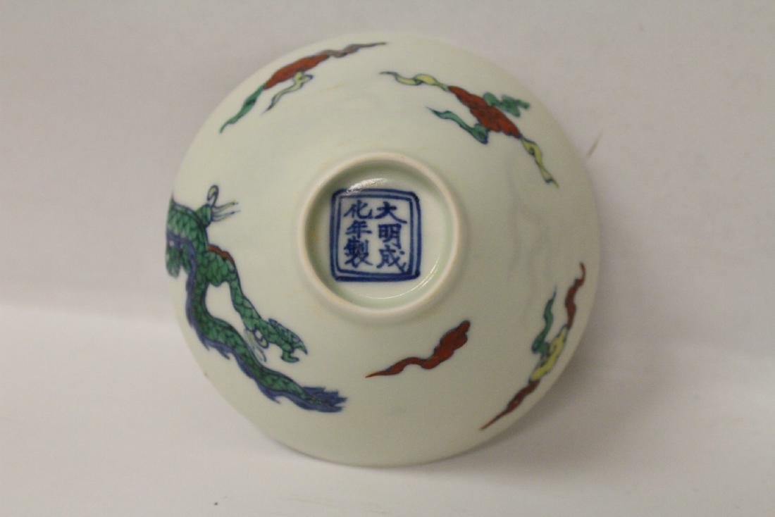 Pair Chinese wucai tea bowls - 6