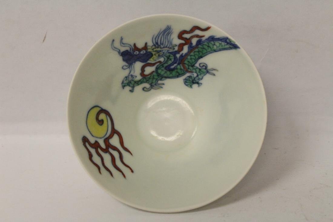Pair Chinese wucai tea bowls - 8