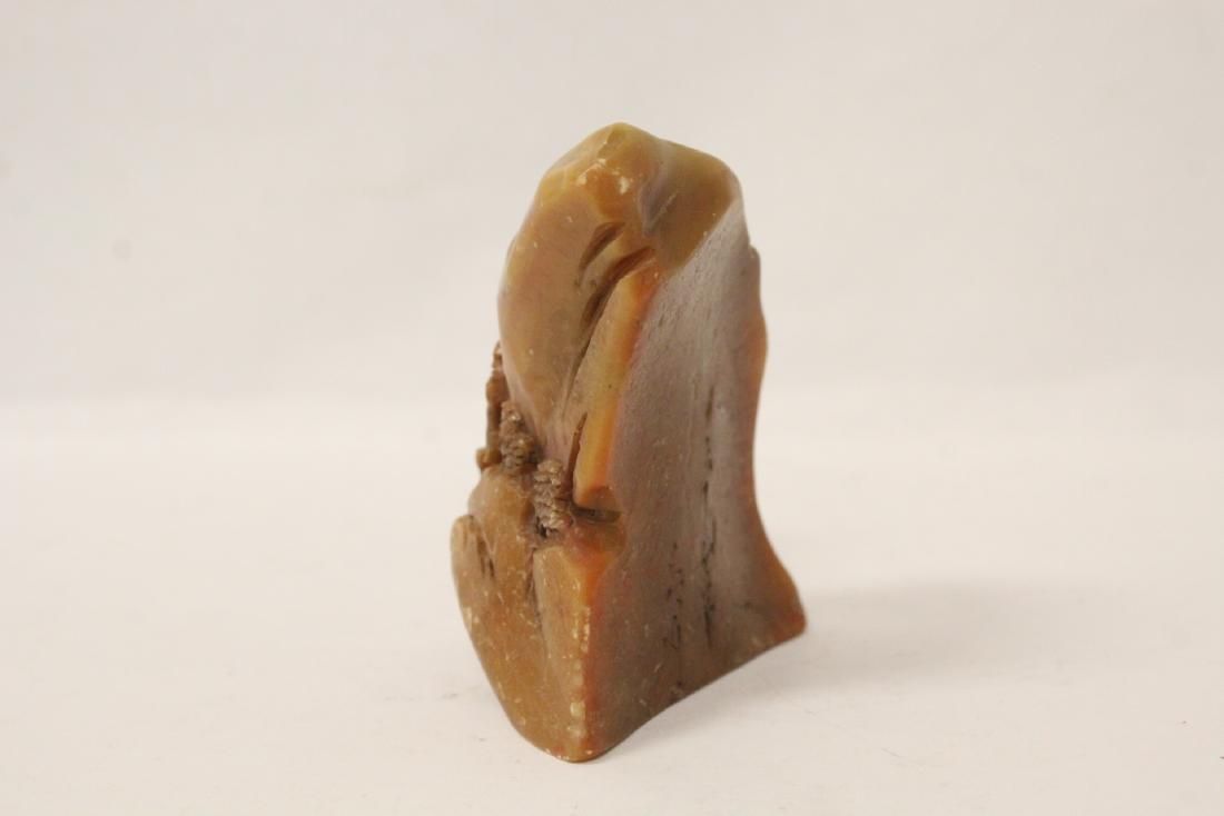 Shoushan stone boulder - 5