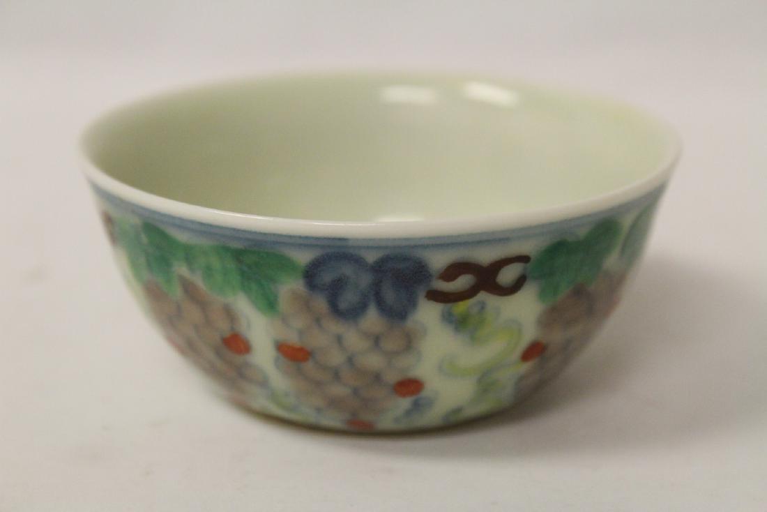 Wucai tea bowl - 10