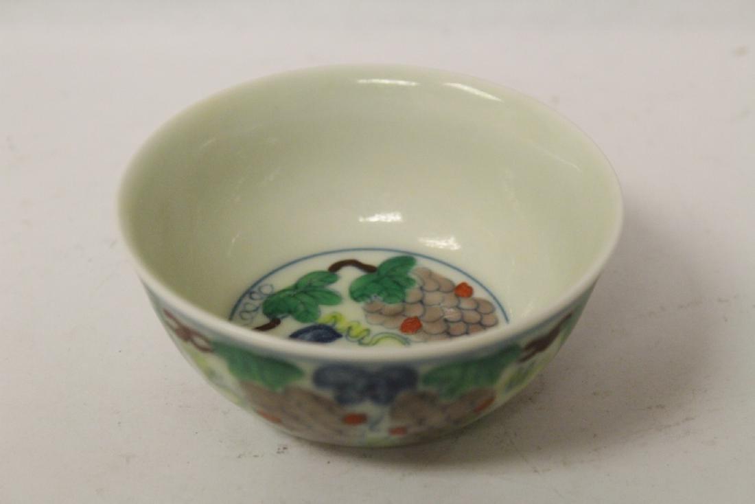 Wucai tea bowl