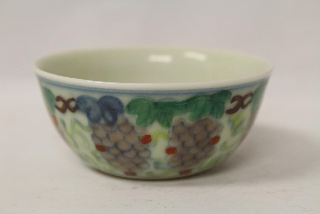 Wucai tea bowl - 2