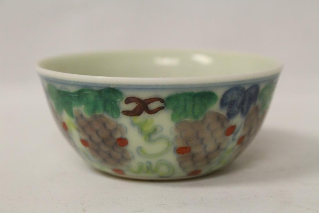 Wucai tea bowl - 3