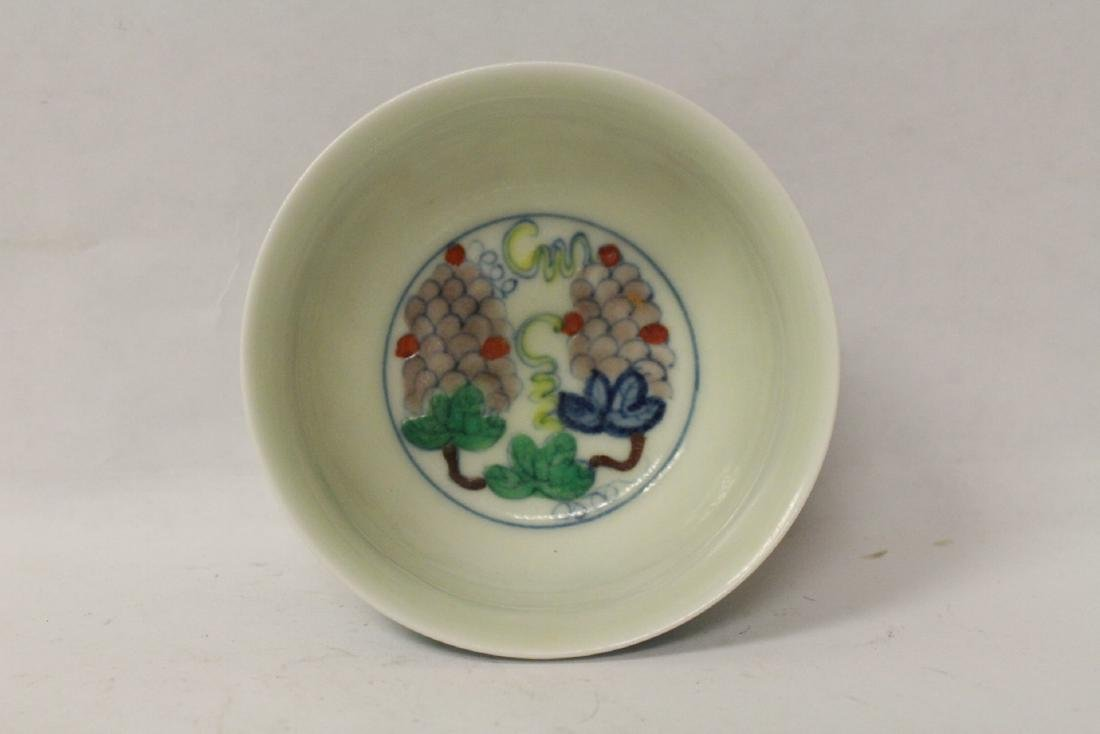 Wucai tea bowl - 5