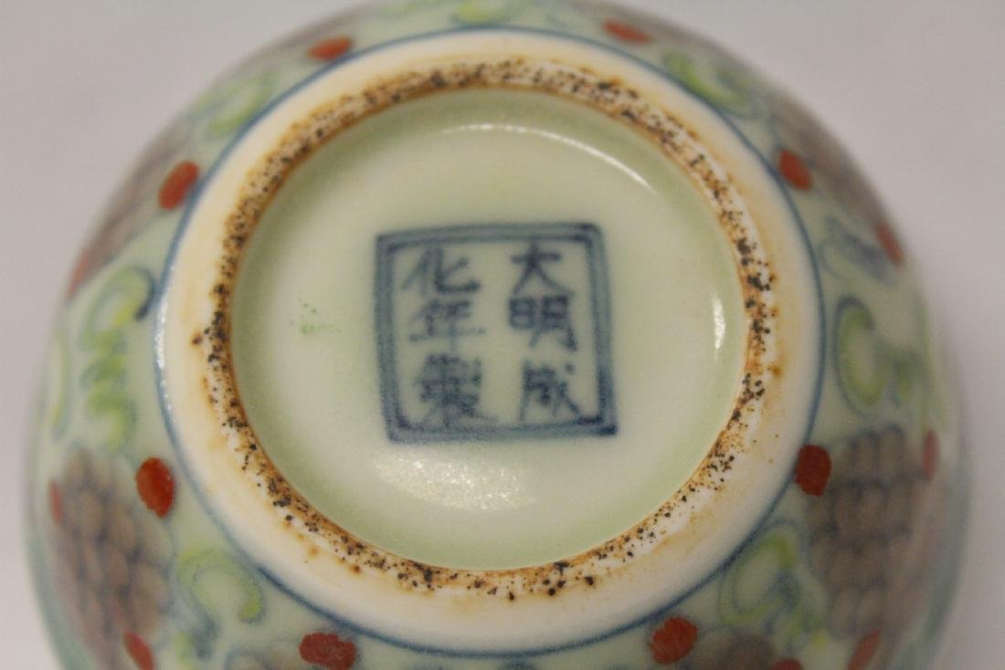 Wucai tea bowl - 8