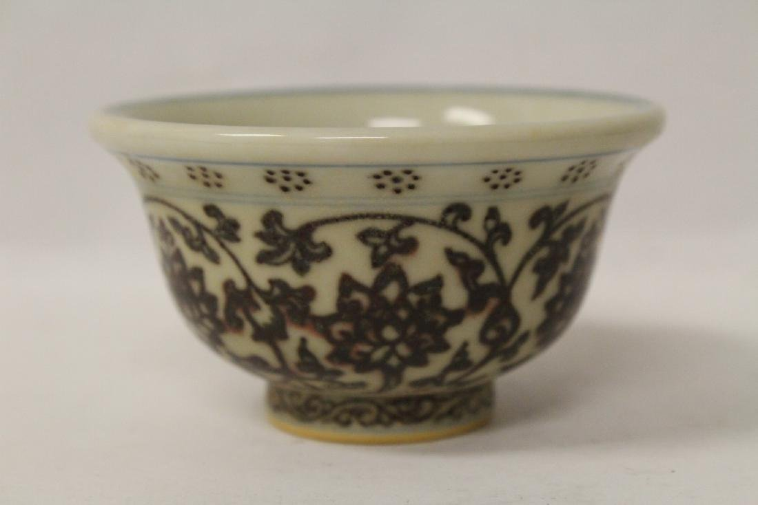 Red and white tea bowl