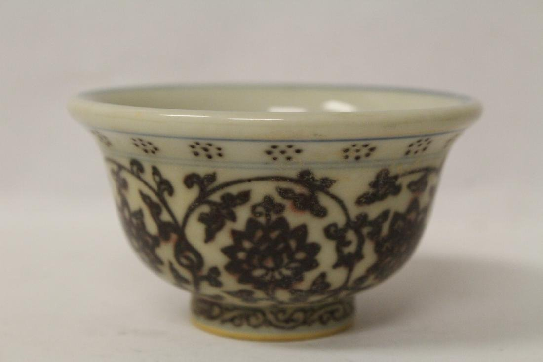 Red and white tea bowl - 3