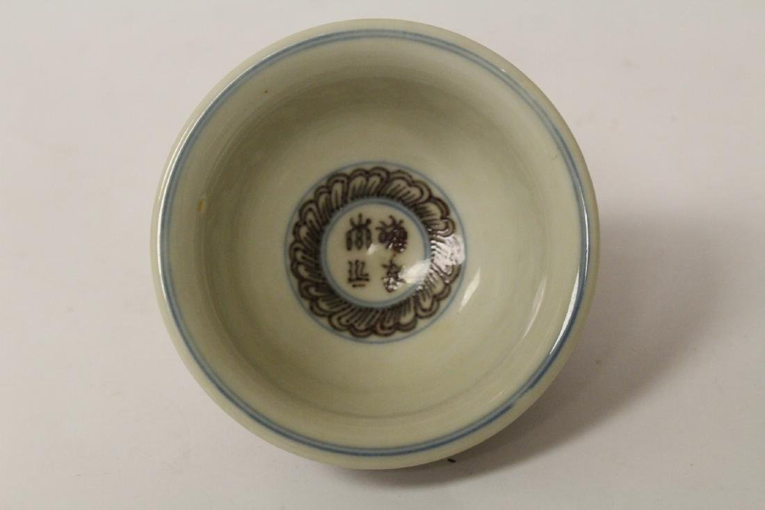Red and white tea bowl - 4