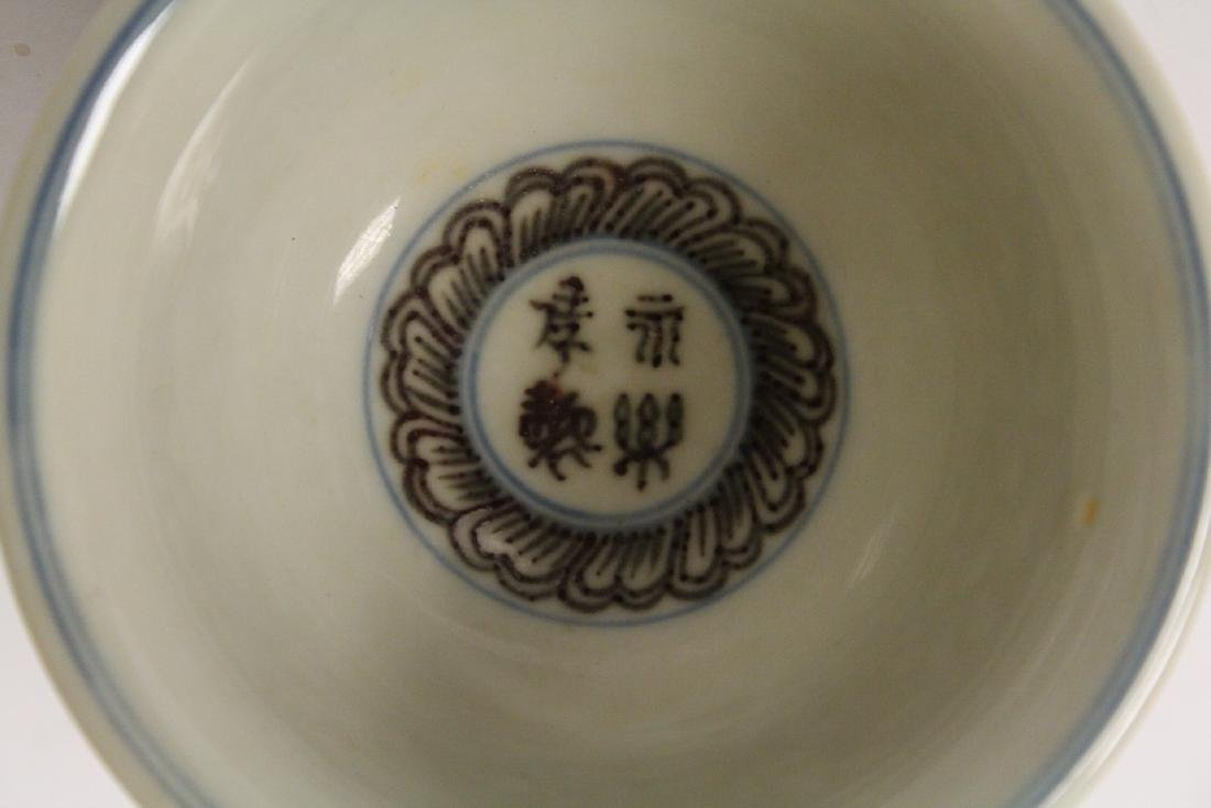 Red and white tea bowl - 5