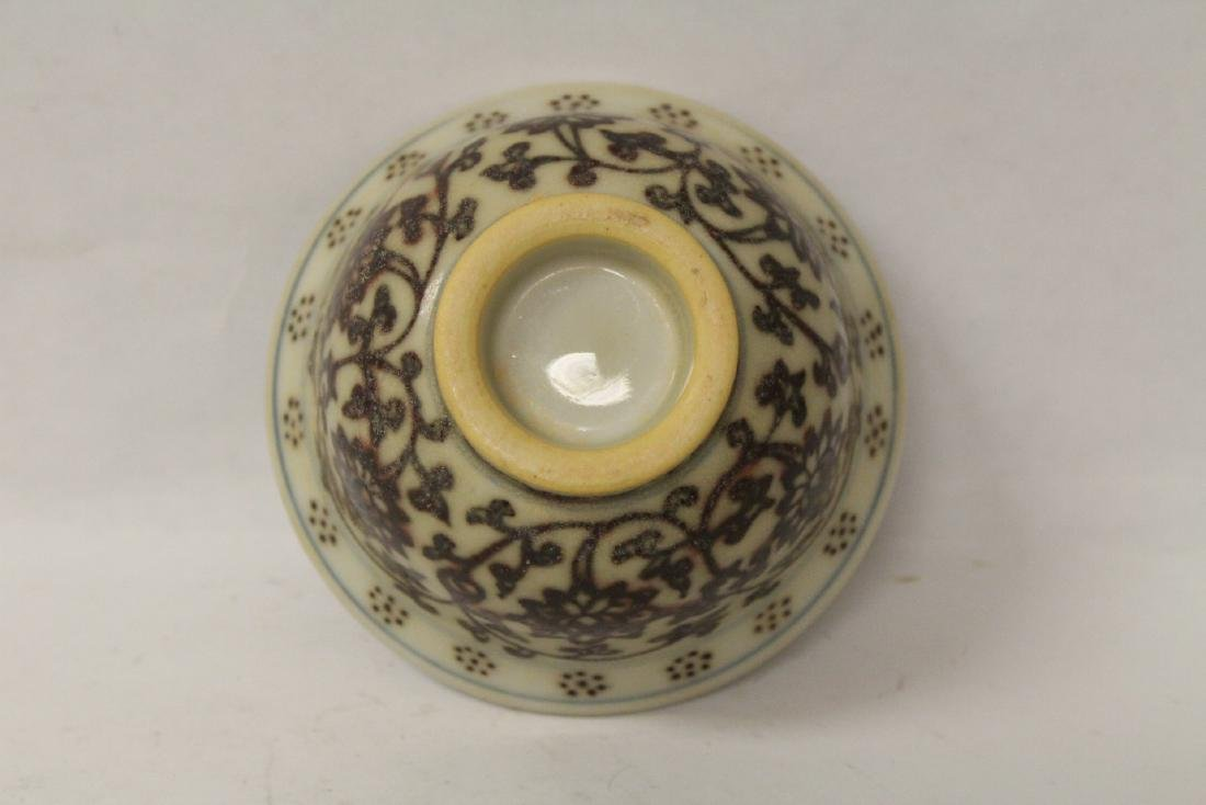 Red and white tea bowl - 6