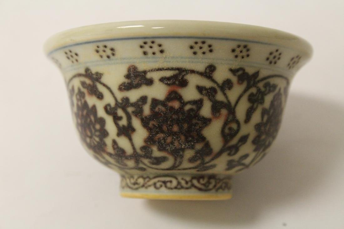 Red and white tea bowl - 8