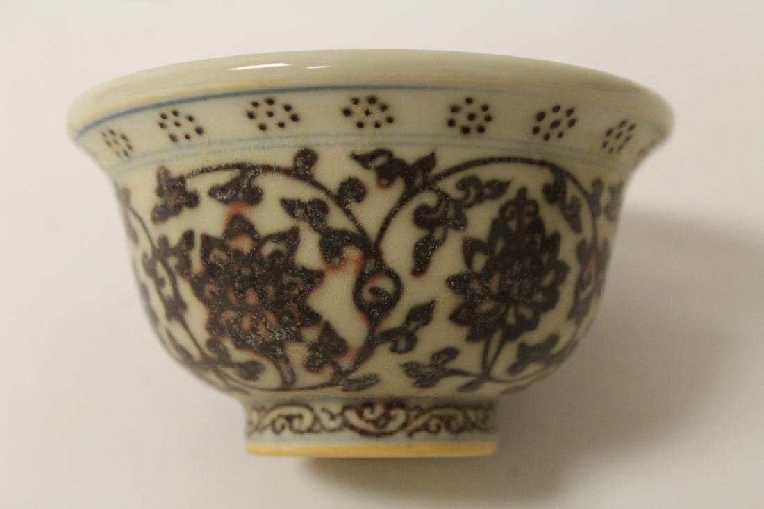Red and white tea bowl - 9