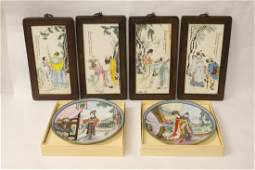 2 Chinese plates  4 framed pottery plaques