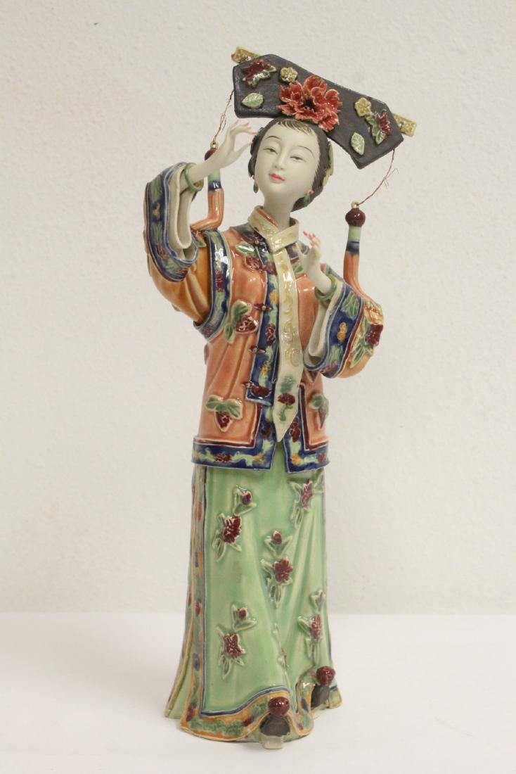 Chinese vintage box, and a Chinese porcelain figure - 7