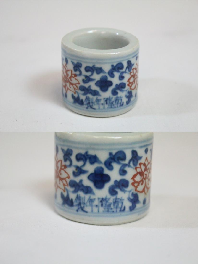 3 miniature porcelain pieces - 7